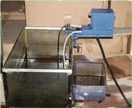 Small Oil Skimmer NC-22