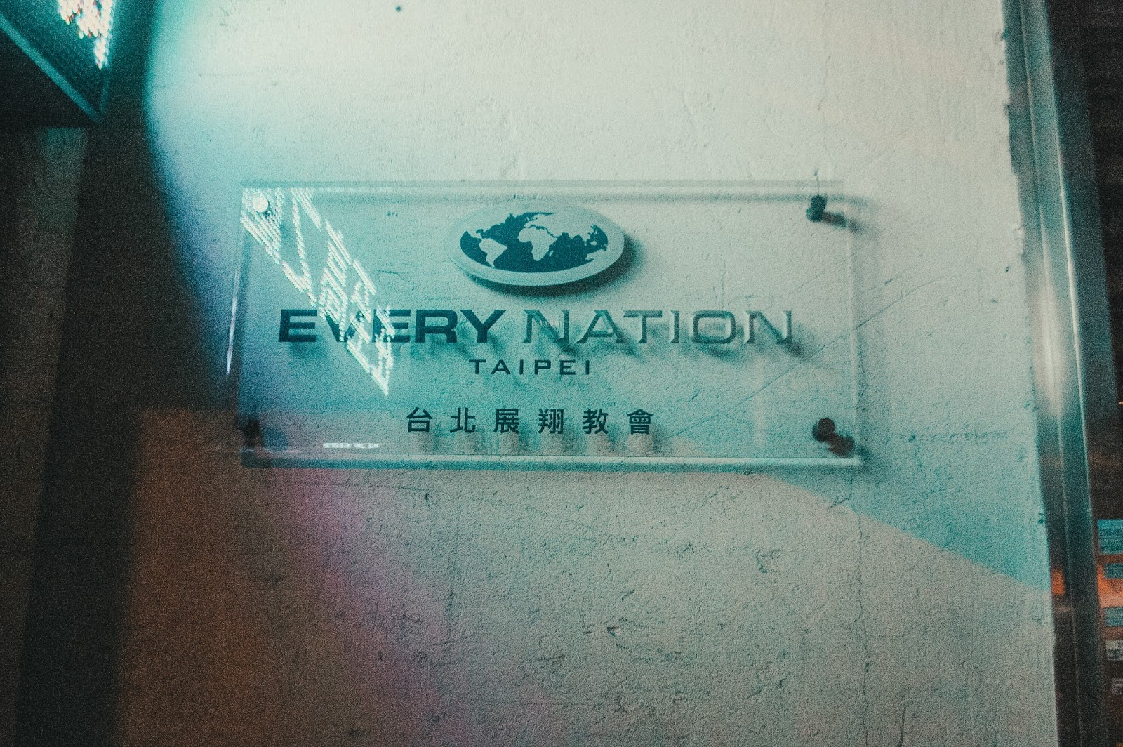 Every Nation Taipei