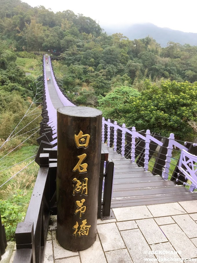 Travel in Taipei,Neihu-Baishihu Suspension Bridge,Tongxin Pond,Farmhouse Cafe Trattoria