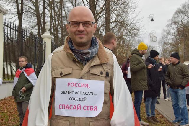 Варшава: Нет капитуляции Беларуси! Не капiтуляцыi Беларусі! Жыве Беларусь!
