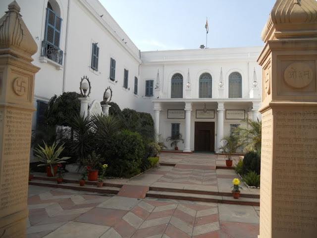 3 days in Delhi: Gandhi Smriti Museum