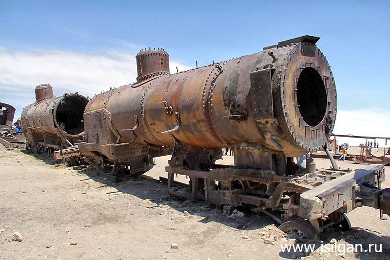 Кладбище паровозов. Уюни. Боливия