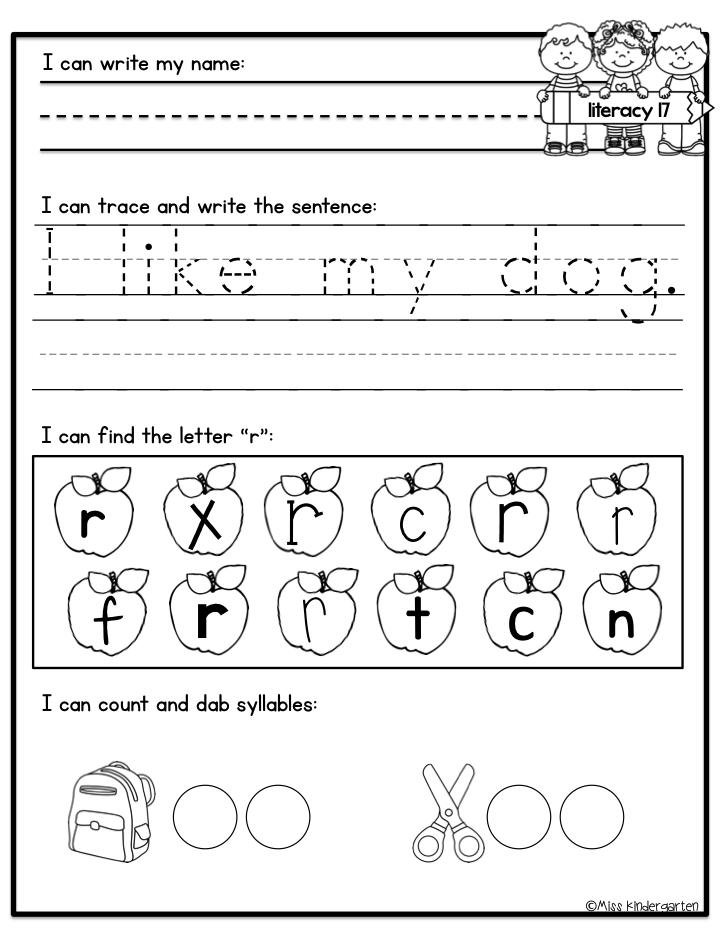 June 2014 - Miss Kindergarten