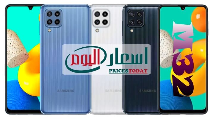 سعر سامسونج M32 في مصر 2021 بالمواصفات