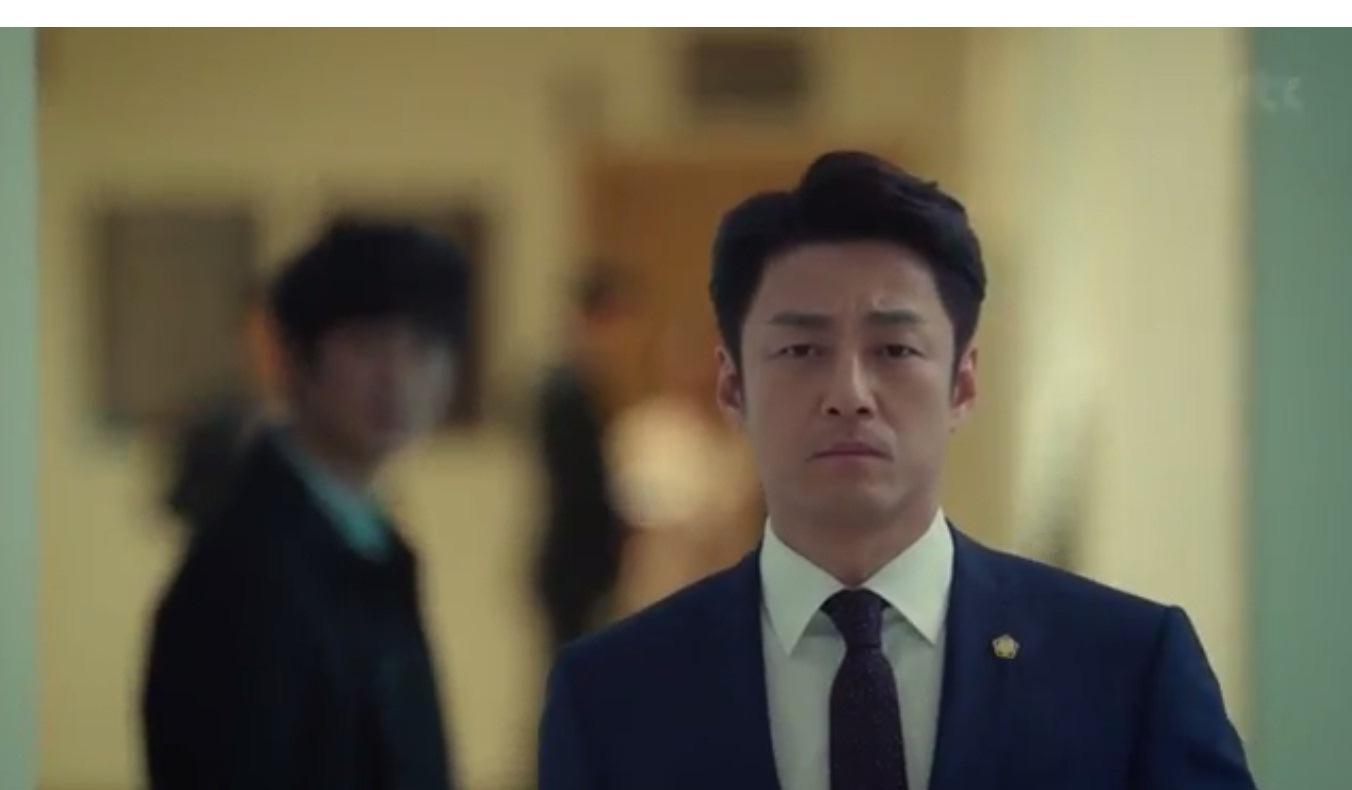 Kang Tae Wook (Misty)