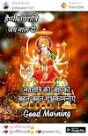 पराम्बा भगवती माँ देवी दुर्गा से सीखें नेतृत्व के यह छह गुण: