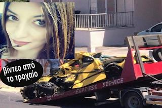 Βίντεο την ώρα του τροχαίου: Συγκλονίζει το βάλτο ο θάνατος της 28χρονης- Ακυρώνονται οι εκδηλώσεις!