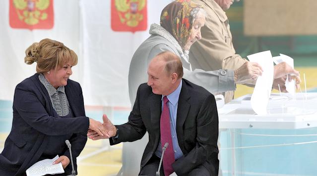 Фракция «Единой России» в Государственной думе болшинством голосов приняли закон о трехдневных выборах
