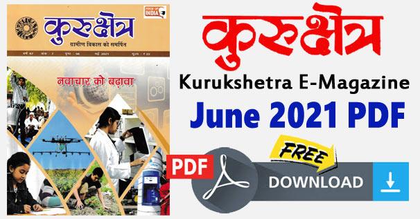 Kurukshetra Magazine (कुरुक्षेत्र) June 2021 in Hindi PDF Download