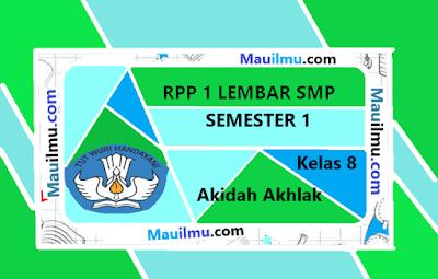 rpp-k13-1-lembar-akidah-akhlak-kelas-8-semester-1-kurikulum-2013-terbaru-rpp-k13-rencana-pelaksanaan-pembelajaran-k13-contoh-rancangan-pelaksanaan-pembelajaran-contoh-rencana-pelaksanaan-pembelajaran-contoh-rpp-rpp-adalah-contoh-rpp-k13-silabus-adalah-rpp-k13-kelas-4-rencana-pelaksanaan-pembelajaran-kurikulum-2013-rencana-program-pembelajaran-kurikulum-2013-rpp-kurikulum-2013-rpp-k13-kelas-4-rpp-kurikulm-2013-rpp-kurikulum-2013-komponen-rpp-rpp-k13-kelas-2-rpp-k13-kls-2-rpp-13-kelas-2-rpp-kelas-4-rpp-sd-cara-membuat-rpp-rencana-pelaksanaan-pembelajaran-sekolah-dasar-contoh-rpp-k13-sd-pengertian-rpp-rencana-program-pembelajaran-sd-rpp-kelas-2-rencana-pelaksanaan-pembelajaran-bahasa-indonesia-contoh-rencana-pelaksanaan-pembelajaran-sd-contoh-rencana-pelaksanaan-pembelajaran-sekolah-dasar-contoh-rpp-sd-perbedaan-silabus-dan-rpp-rpp-ktsp-komponen-rpp-k13-rancangan-program-pembelajaran-rencana-pelaksanaan-pembelajaran-contoh-rpp-ktsp-rpp-kelas-2-semester-2-rpp-k13-kls-2-revisi-2018-rpp-k13-kls-2-semester-1-revisi-2018-rpp-tematik-kelas-2-prinsip-penyusunan-rpp-rpp-kelas-2-tema-1-silabus-dan-rpp-arti-rpp-rpp-pdf-rpp-ktsp-kelas-2-fungsi-rpp-contoh-rpp-permendikbud-no-22-tahun-2016-pdf-membuat-rpp-fungsi-silabus-manfaat-perencanaan-pembelajaran-komponen-komponen-rpp-komponen-komponen-rpp-tujuan-rpp-contoh-rpp-ktsp-sd-manfaat-guru-rencana-pelaksanaan-pembelajaran-2013-manfaat-rpp-manfaat-silabus-permendikbud-tentang-rpp.rpp-ktsp-sd-pengertian-rpp-menurut-para-ahli-komponen-rpp-k13-revisi-2018-rpp-kelas-2-ktsp-format-rpp-ktsp-cara-membuat-rpp-ktsp-rpp-ktsp-smp-rpp-kelas-2-ktsp-pdf-rpp-ktsp-2006-permendikbud-tentang-rpp-rpp-ktsp-sd-pengertian-rpp-menurut-para-ahli-komponen-rpp-k13-revisi-2018-rpp-kelas-2-ktsp-format-rpp-ktsp-cara-membuat-rpp-ktsp-rpp-ktsp-smp-rpp-kelas-2-ktsp-pdf-rpp-ktsp-2006.