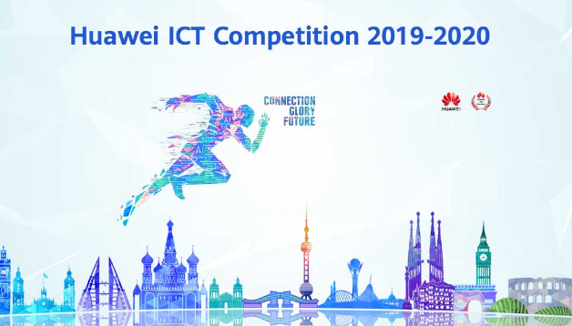 HEC and Huawei Technologies Pakistan Have Decided to Hold the 4th ICT Competition in Pakistan