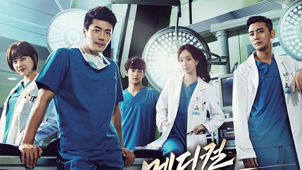 Download Drama Korea Medical Top Team Batch Subtitle Indonesia