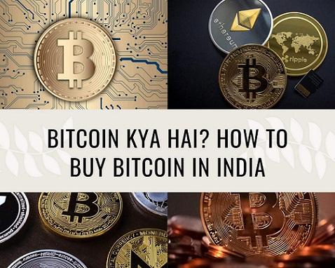 Bitcoin kya hai How to buy bitcoin in india