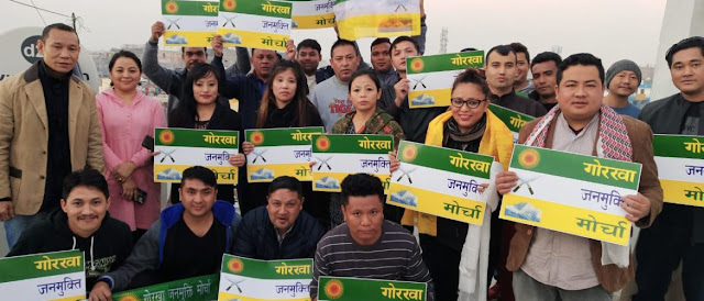 Delhi Hariyana Bimal supporter joins Binay GJM