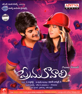 Prema Kavali (2020) In Hindi Dubbed 480p 720p WEB-DL