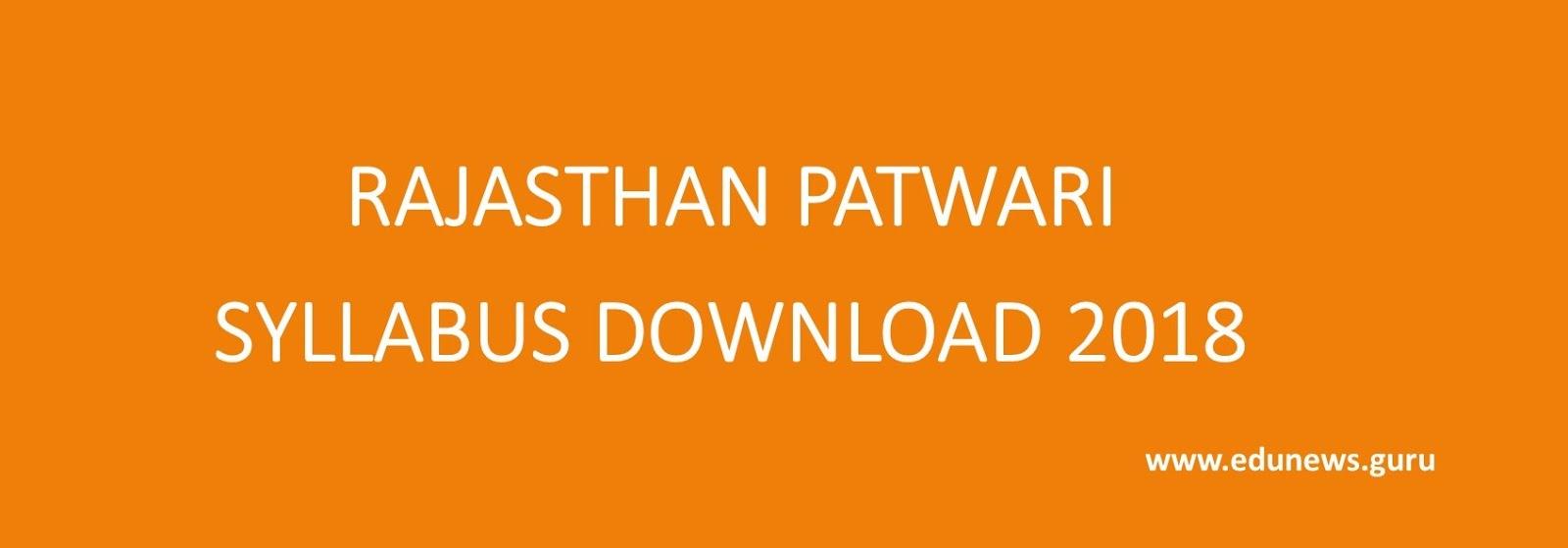 Rajasthan Patwari Exam Paper Pdf In Hindi