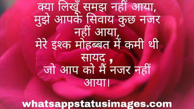 Hindi Shayari Love Sad