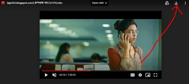 .রূপকথা নয়. বাংলা ফুল মুভি । .Rupkatha Noy. Full HD Movie Watch । ajs420