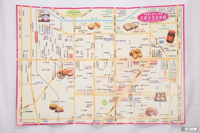 【大叔生活】2021 又是六天五夜的環島小筆記 (住宿篇) - 櫃檯提供的花蓮市美食地圖 (點擊放大觀看)