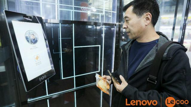 لينوفو تفتتح متجر بدون طيار في الصين لتحسين التعرف على الذكاء والوجه
