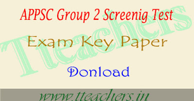 Sakshi group 2 key 2017 ap eenadu pratibha group 2 key 2017 manabadi download