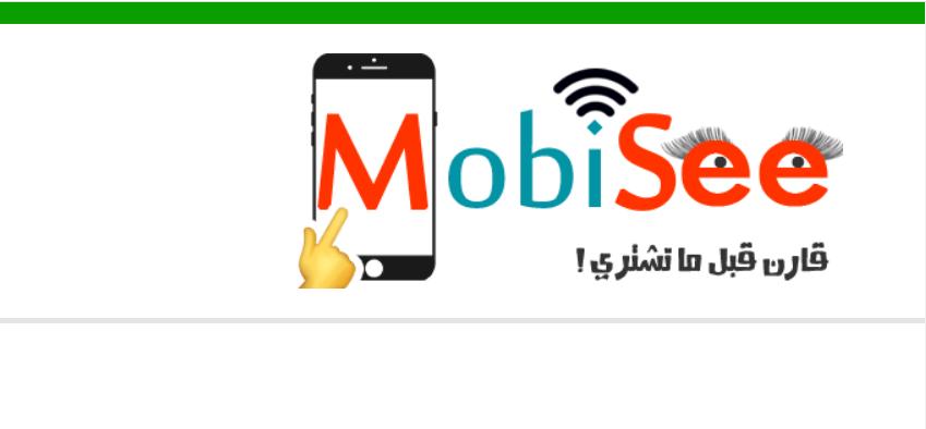موقع موبي سي  Mobisee
