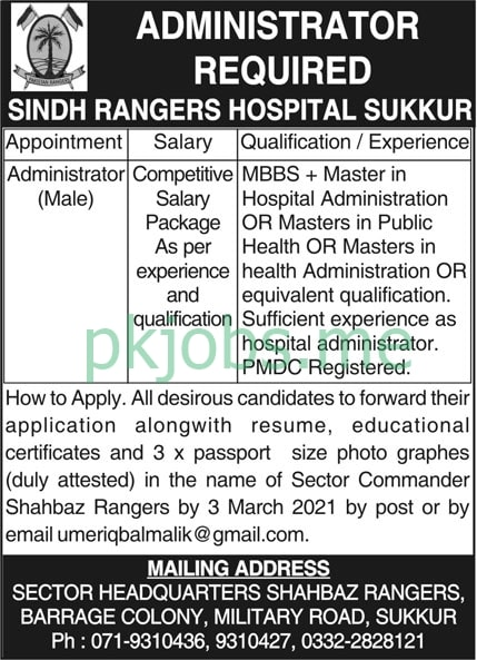 Latest Sindh Rangers Hospital Sukkur Admin Posts 2021
