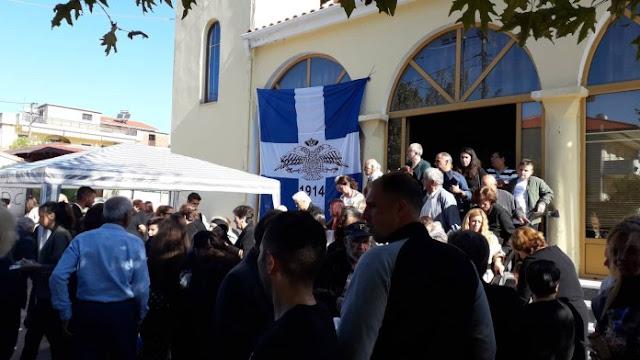 Θεσπρωτία: Στη Ν. Σελεύκεια Θεσπρωτίας μνημόσυνο για τον Κων/νο Κατσίφα