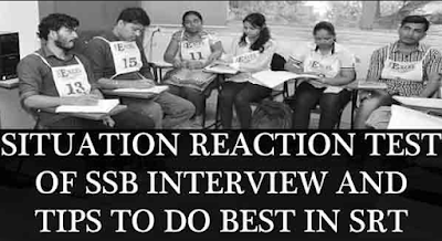 Best Situation Reaction Test Questions with Answers in Hindi