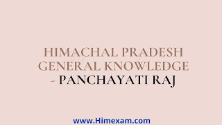 Himachal Pradesh General Knowledge - Panchayati Raj