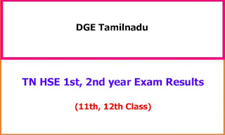 TN HSE 1st 2nd year Exam Results 2021