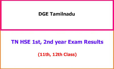 TN HSE 1st 2nd year Exam Results