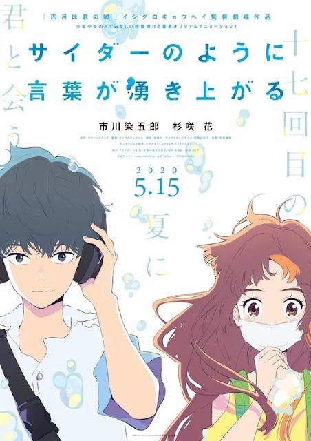 Nuevo trailer para la película Cider no You ni Kotoba ga Wakiagaru