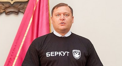 Донбкина хотят лишить неприкосновенности