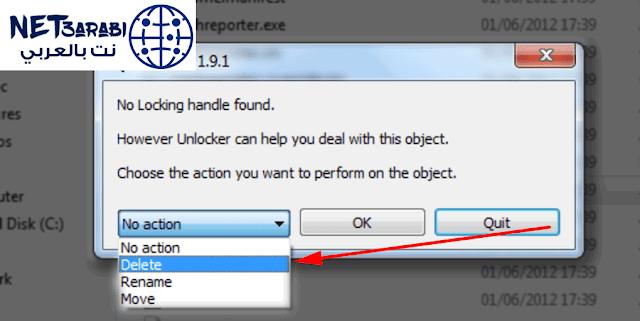 تحميل برنامج Unlocker أخر اصدار لحذف الملفات المستعصية من جذورها