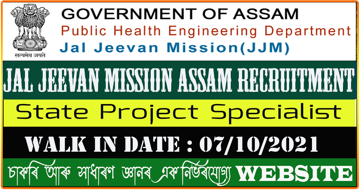 Jal Jeevan Mission Assam Recruitment 2021 - Walk in Interview for State Project Specialist