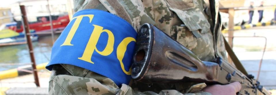 Щодо створення сучасної національної системи територіальної оборони України