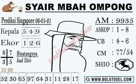 Syair Mbah Ompong SGP Rabu 06-Jan-2021
