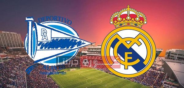 مشاهدة مباراة ريال مدريد وديبورتيفو ألافيس كورة لايف بث مباشر اليوم 10-7-2020