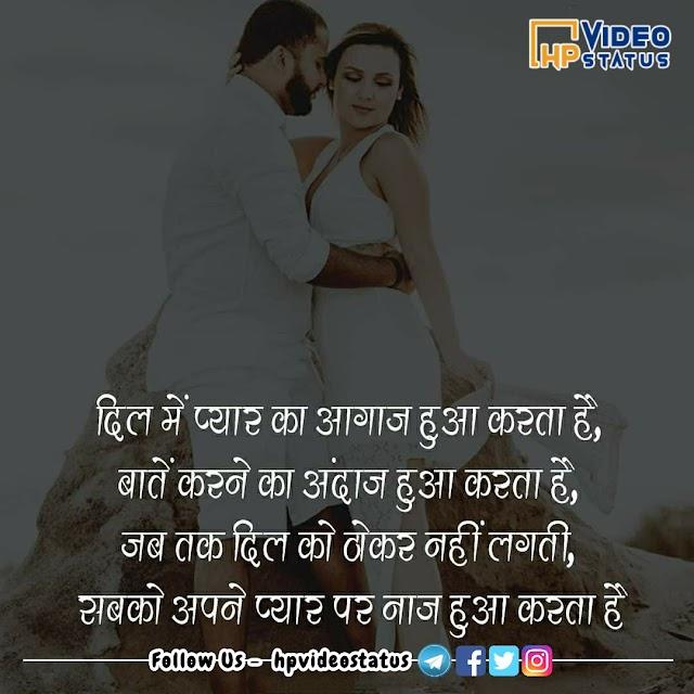 Sad Emotional Shayari   दिल मे प्यार का   Shayari