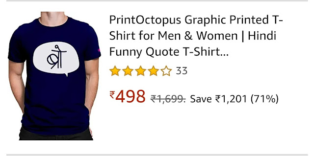 Bhai Dooj Gifts Online For Brother T-Shirts