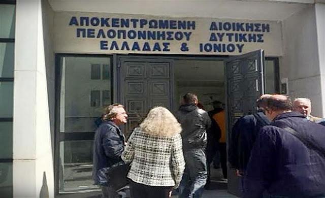 Κλειστές για το κοινό μέχρι και 27 Απριλίου οι υπηρεσίες της Αποκεντρωμένης Διοίκησης