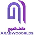 عالمك العربي