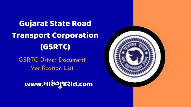 GSRTC Document Verification List