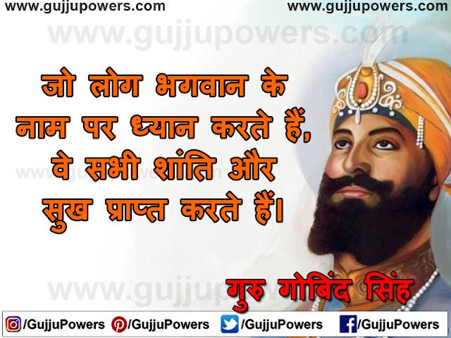 guru harkrishan ji quotes