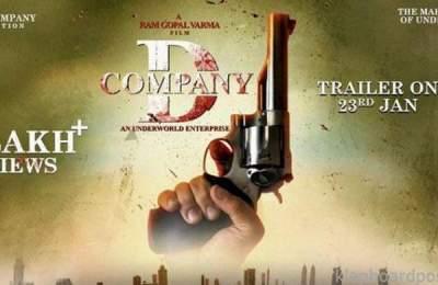 D COMPANY 2021 Hindi Dubbed TeluguFull Movies Download 480p