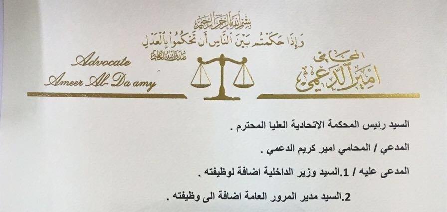 أكثر من 200 صيغة ونموذج دعوى جاهزة للتحميل مدونة القانون المغربي