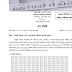 ৩৮ তম বিসিএস লিখিত পরিক্ষার ফল প্রকাশ করেছে (পিএসসি)-