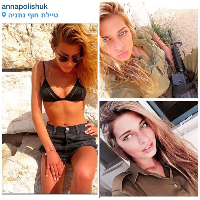 Mulheres do exército israelita
