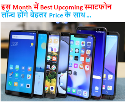 best smartphone  for better price